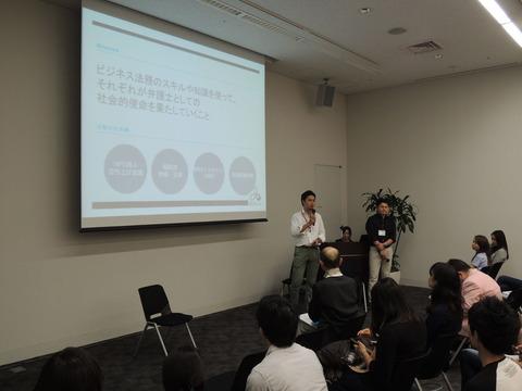 BLP-Network秋祭2014の画像4